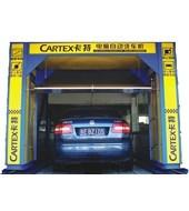 Hệ thống rửa xe tự động CT-818