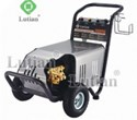 Máy rửa xe công nghiệp 20M30-7.5T4
