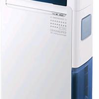 Máy hút ẩm Toshiba RAD-63DWX