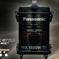 Máy hút bụi Panasonic MC-YL691