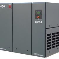 Máy nén khí trục vít - Công suất lớn LG160-8