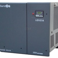 Máy nén khí trục vít - Biến tần LGV75A