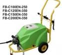 Máy phun rửa cao áp FIREBIRD FB-C150EN-350