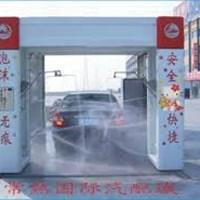 Máy rửa xe tự động Liberly LWHN