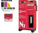 Máy bơm nitơ HP-2670A/EN