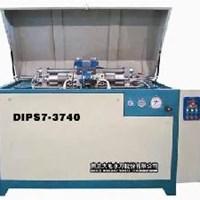 Hệ thống phun bắn siêu cao áp (UHP) DIPS7-3740