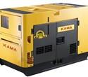 Máy phát điện KAMA-KDE25TDN