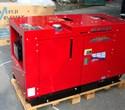 Máy phát điện ELEMAX SH15D