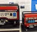 Máy phát điện Honda EN 5500