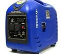 Máy phát điện Hyundai HY3000SEi