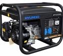 Máy phát điện xăng Hyundai HY 2500L