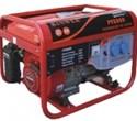 Máy phát điện kinwer FY6800CX