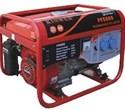 Máy phát điện kinwer FY6800CXD
