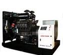 Máy phát điện dầu VOLVO HT5V50