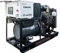 Máy phát điện dầu YANMAR YMG44SL