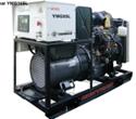 Máy phát điện dầu YANMAR YMG56SL