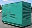 Máy phát điện Akasa APD 275C