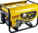 Máy phát điện KAWA - 2500 (Giật nổ)