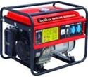 Máy phát điện Saiko GG 5000L