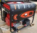 Máy phát điện TECHNANO TCGE3500D