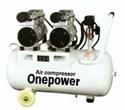 Máy nén khí giảm âm Onepower OP750-T