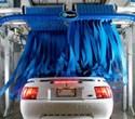 Hệ thống rửa xe tự động ACW-001
