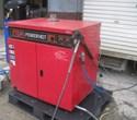 Máy rửa xe nước nóng STR-15