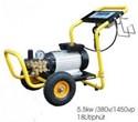 Máy rửa xe cao áp BUSAN 5.5kw BS5.5-1816