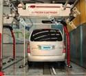 Máy rửa xe ô tô tự động DWS-2