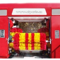 Máy rửa xe ô tô tự động AT-WT05