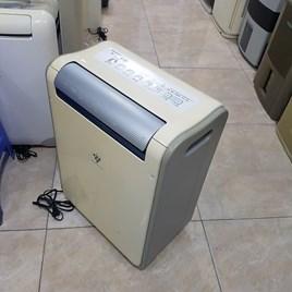 Máy hút ẩm Sharp CV-T100C
