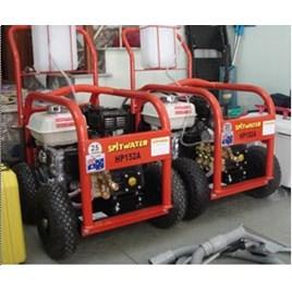 Máy rửa xe chạy bằng xăng 2500GFP(6.5 HP)