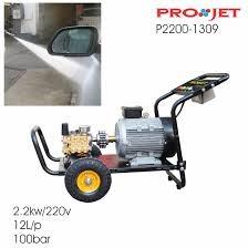 Máy rửa xe cao áp 2.2kw PROJET P2200-1309