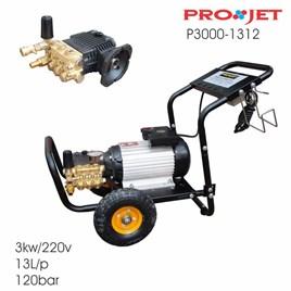 Máy rửa xe cao áp 3.0kw PROJET P3000-1312