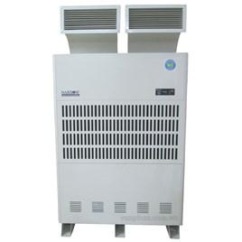 Máy xử lý ẩm chuyên dùng Harison HD-504PS