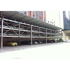 Bãi giữ xe ngoài trời nâng hạ dọc