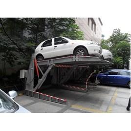 Bãi xe thông minh dạng đơn giản