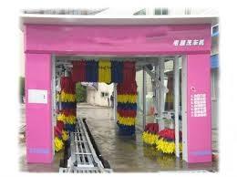 Máy rửa xe ô tô tự động AT-WT01