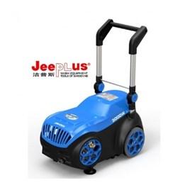 Máy phun rửa cao áp chuyên nghiệp tự ngắt Jeeplus JPS-S300 3.0KW