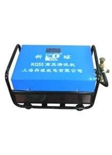 Máy rửa xe cao áp KOCU KQ-58 hinh anh 1