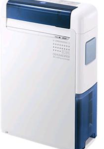 Máy hút ẩm Toshiba RAD-63DWX hinh anh 1