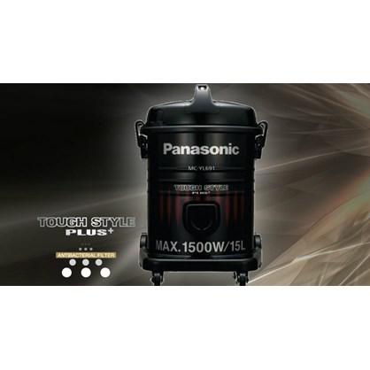 Máy hút bụi Panasonic MC-YL691 hinh anh 1