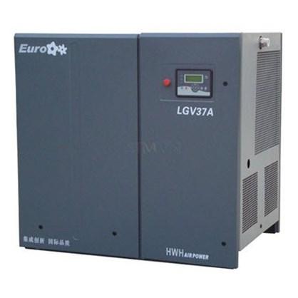 Máy nén khí trục vít - Biến tần LGV55A hinh anh 1