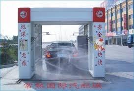 Máy rửa xe tự động Liberly LWHN hinh anh 1