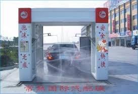 Thiết bị rửa xe tự động TWIN RVP hinh anh 1