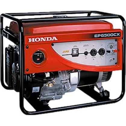 Máy phát điện HONDA EP 6500 hinh anh 1
