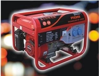 Máy phát điện xăng Kinwer FY2800CX hinh anh 1
