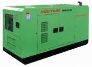 Máy phát điện dầu YANMAR YMG14TL hinh anh 1