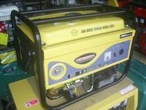 Máy phát điện Japan daotian DT6500-GF hinh anh 1