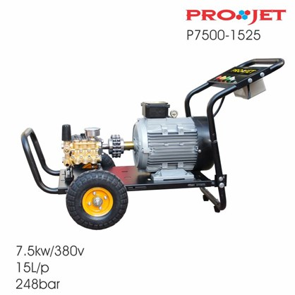 Máy rửa xe cao áp Projet P7500-1525 hinh anh 1